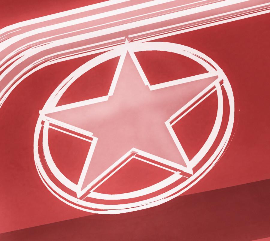 star commerce