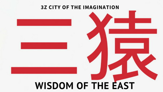 Wisdom Of The East – 3Z City Of The Imagination